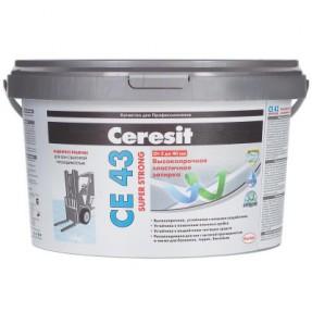 Затирка Церезит CE43 Супер Стронг (Ceresit CE 43 Super Strong) эластичная высокопрочная №16 (графит) для швов 5-40мм, 2кг