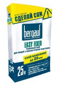 Клей для плитки Бергауф Изи Фиксер (Bergauf Easy Fixer) быстрой фиксации, 25кг