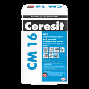 Эластичный клей для плитки Церезит СМ16 Флекс (Ceresit CM16 Flex) водо- и морозостойкий, 25кг
