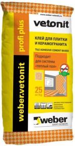 Клей для плитки и керамогранита цементный Вебер.Ветонит Профи Плюс (weber.vetonit Profi Plus) для наружных и внутренних работ с низким пылеобразованием, 25кг