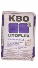 Высокоэластичный клей для плитки, керамогранита и камня Литофлекс К80 (Litoflex K80) серый, 25кг