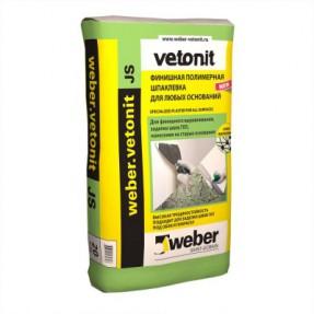 Шпаклевка финишная полимерная Вебер.Ветонит Джей Эс (weber.vetonit JS), 20кг