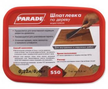 Шпаклевка по дереву Парад (Parade) S50 орех, 0,4кг