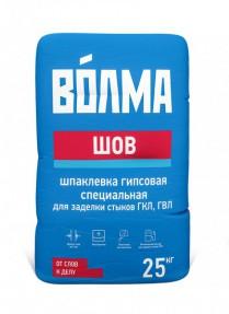 Шпаклевка Волма-Шов, 25кг