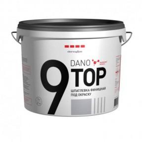 Шпаклевка финишная под окраску ДаноТоп-9 (DanoTop-9) серая 10л, 16,5кг
