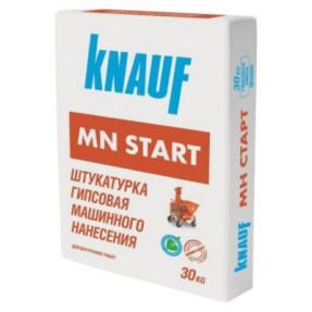Штукатурка гипсовая машинного нанесения Кнауф МН Старт (Knauf MN Start), белая, 30кг (40шт/пал)