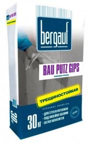 Штукатурка гипсовая Бергауф Бау Путц Гипс (Bergauf Bau Putz Gips), 30кг