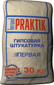 Гипсовая штукатурка Бергауф Практик ПЕРВАЯ, 30кг (49шт/пал)