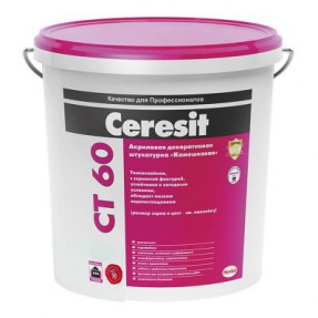 Штукатурка Церезит (Ceresit) СТ60 акриловая, камешковая 1,5мм C, 25кг