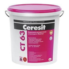 Штукатурка Церезит (Ceresit) СТ63 акриловая, короед 3,0мм B, 25кг