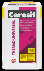 Штукатурно-клеевая смесь Церезит Термо Универсал (Ceresit Thermo Universal) для пенополистирола и минираловатных плит, 25кг