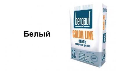 Кладочная смесь Бергауф Колор Лайн (Bergauf Color Line) белый, 25кг
