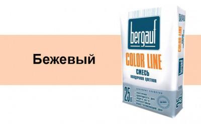 Кладочная смесь Бергауф Колор Лайн (Bergauf Color Line) бежевый, 25кг
