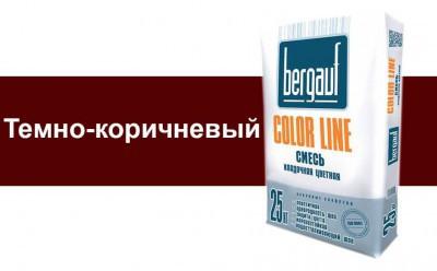 Кладочная смесь Бергауф Колор Лайн (Bergauf Color Line) темно-коричневый, 25кг