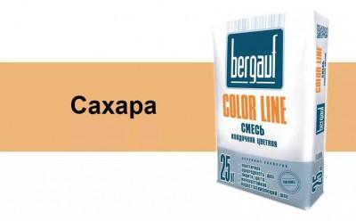 Кладочная смесь Бергауф Колор Лайн (Bergauf Color Line) сахара, 25кг