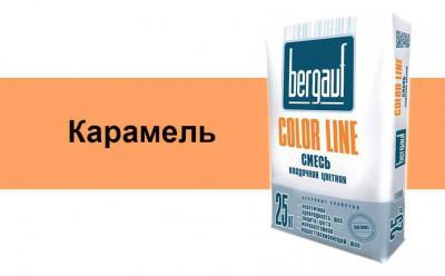 Кладочная смесь Бергауф Колор Лайн (Bergauf Color Line) карамель, 25кг