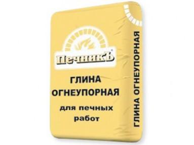 Глина огнеупорная для печных работ Печникъ, 20кг