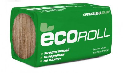 Теплоизоляция ЭКОРолл TS040 1230*610*50х16 (12м2, 0,6м3, 48уп/пал)