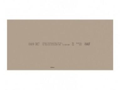 Гипсокартон ГСП-А (ГКЛ ПЛУК) 2500*1200* 9,5мм Кнауф (Knauf)