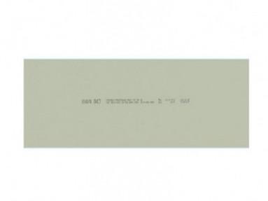 Гипсокартон влагостойкий ГСП-Н2 (ГКЛВ ПЛУК) 2500*1200* 9,5мм Кнауф (Knauf)