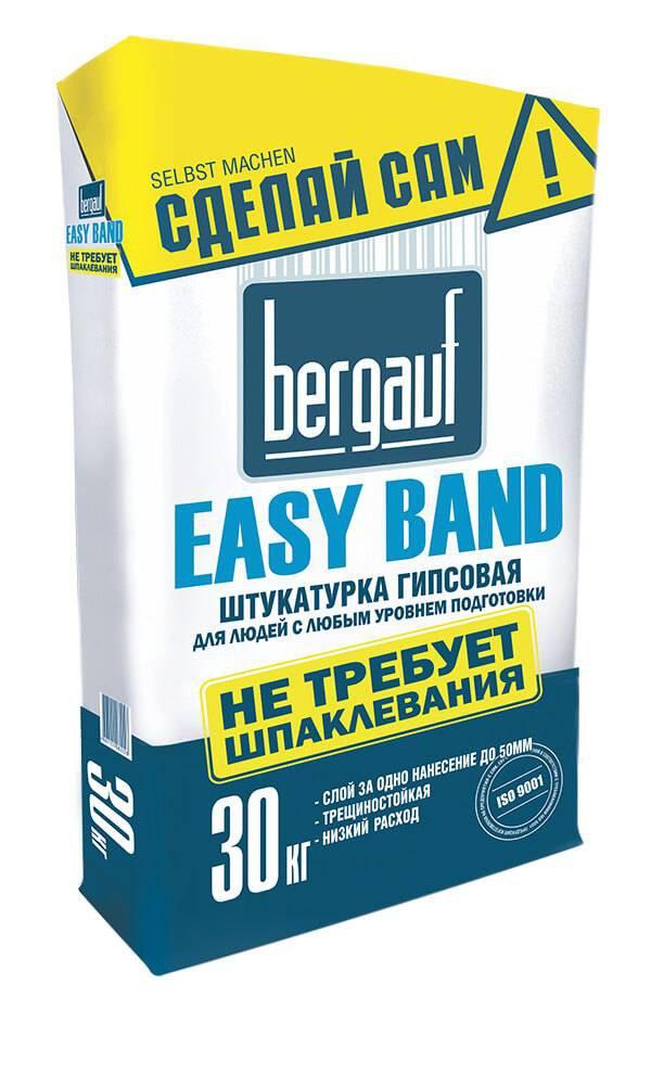 бергауф easy band